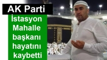 AK Parti İstasyon Mahalle başkanı hayatını kaybetti